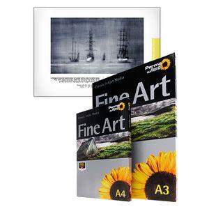 Permajet Artist Watercolour 250 Printing Paper A2 - 25 Sheets