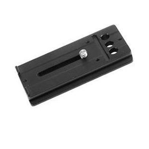 Benro PL150 Quick Release Plate For Lenses