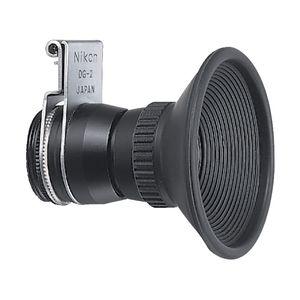 Nikon DG-2 Magnifying Eyepiece