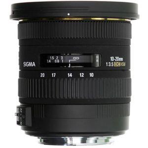 Sigma 10-20mm f3.5 EX DC HSM Lens - Nikon Fit