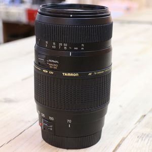 Used Tamron AF 70-300mm F4-5.6 DI LD Macro Lens - Canon Fit