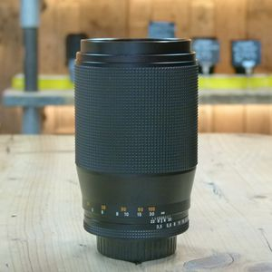Used Contax Carl Zeiss 200mm F3.5 T*Tele-Tessar Lens (AE)