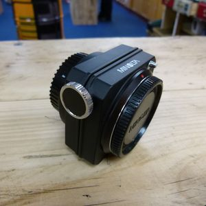 Used Minolta MD Compact Bellows Unit