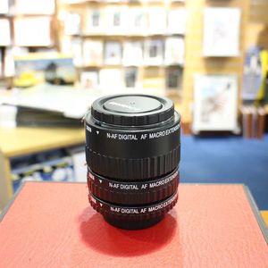 Used Polaroid Macro Extension Tube Set - Nikon Fit