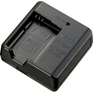 Nikon MH-67P Battery Charger for EN-EL23