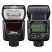 Nikon SB-700 AF TTL Speedlight Flashgun SB700