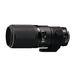 Nikon 200mm f4D AF Micro Nikkor Lens